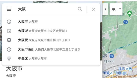 ②Googleマップ候補