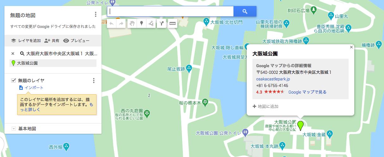 3大阪城公園